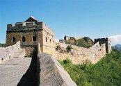 clasic_china