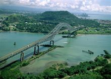 thumb-panama-canal-bridge