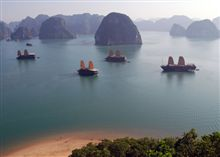 thumb-vietnam-halong-bay