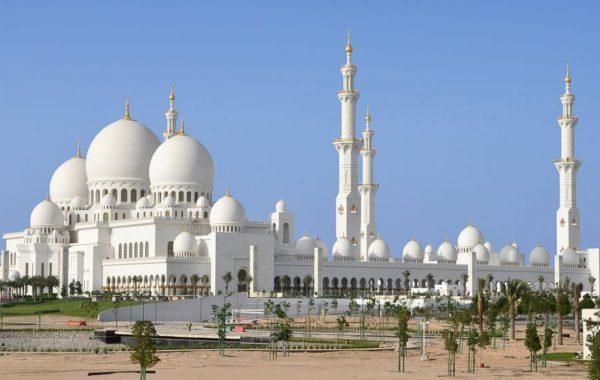 Abu Dhabi Discovery
